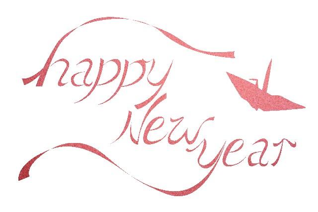 White HAPPY NEW YEAR!!