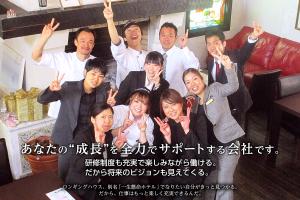 軽井沢ホテル ロンギングハウス!ブログ始めます!