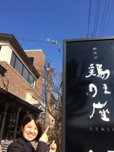 お腹いっぱい!軽井沢でご飯ランチ
