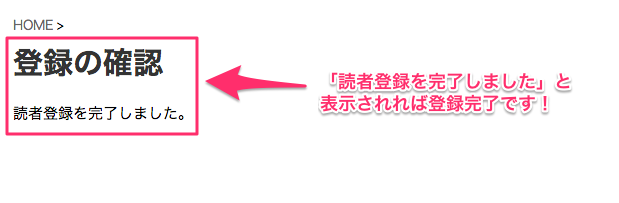 mail_03